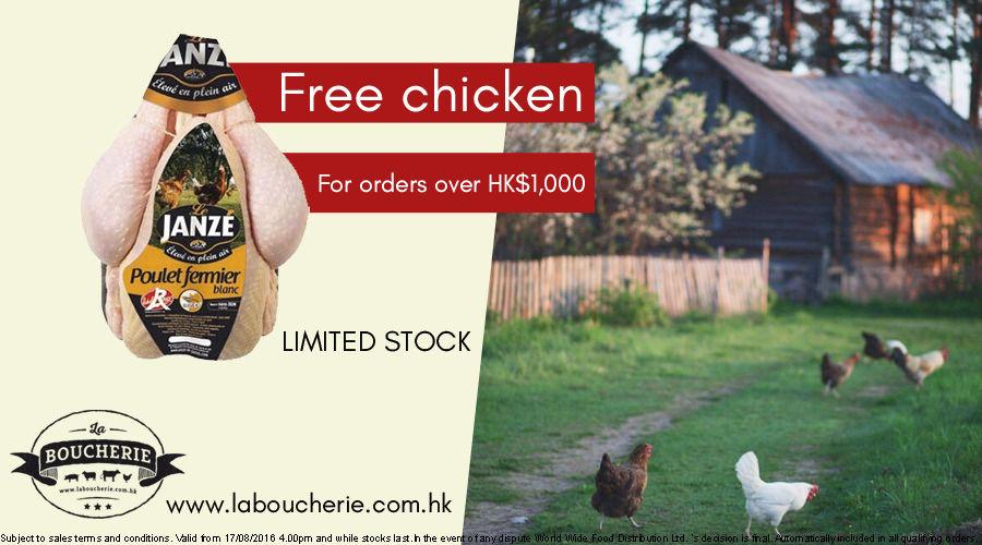 August Free Chicken