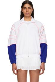 아디다스 Adidas White EQT Track Jacket