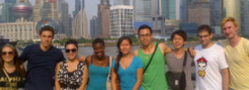 CAPA International Education : Shanghai - Global Business Program