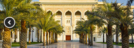 American University of Sharjah: Sharjah - Direct Enrollment & Exchange