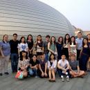 Princeton University: Beijing - Princeton in Beijing, Summer Photo