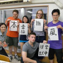 KCP International Japanese Language School: Tokyo - Intensive Japanese Language Immersion