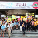 Study Abroad Reviews for Lingnan University: Hong Kong - Direct Enrollment & Exchange