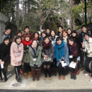Study Abroad Reviews for Konan University: Kobe - Direct Enrollment & Exchange