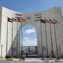 Study Abroad Reviews for An-Najah National University: Neblus - Direct Enrollment & Exchange