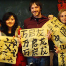 Study Abroad Reviews for CIEE: Beijing - Intensive Chinese Language