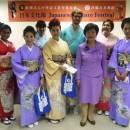 Study Abroad Reviews for Taipei Language Institute: Taipei - Chinese Language Program