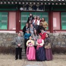 Study Abroad Reviews for Yonsei University at Wonju: Yonsei Global Village Program