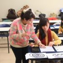 Study Abroad Reviews for Daito Bunka University: Tokyo - Direct Enrollment & Exchange