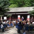 Study Abroad Reviews for Pangaea Innovators Program - China, Summer