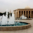American University of Sharjah: Sharjah - Direct Enrollment & Exchange Photo