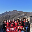Study Abroad Reviews for Rider University: Study Tour to China, Hosted by the Asia Institute – Beijing, Shenzhen, Hong Kong