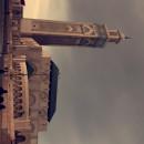 AMIDEAST Rabat - Area & Arabic Language Studies Photo