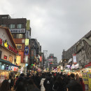 Study Abroad Reviews for CISabroad (Center for International Studies): Summer in Seoul - Politics & International Relations