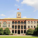 Study Abroad Reviews for SUNY Binghamton: Suzhou - Exchange & Study Abroad Program at Soochow University
