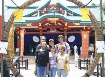 Study Abroad Reviews for Temple University International Programs: Tokyo - Temple University Japan Campus