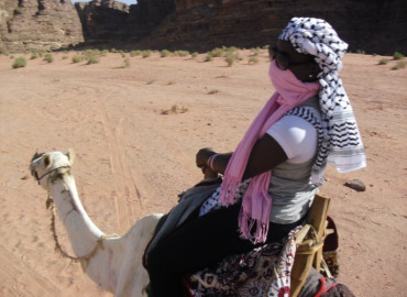 Study Abroad Reviews for Utah Valley University: Traveling - Middle East