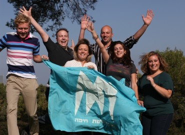 Study Abroad Reviews for USAC Israel: Haifa - Undergraduate and Graduate Courses