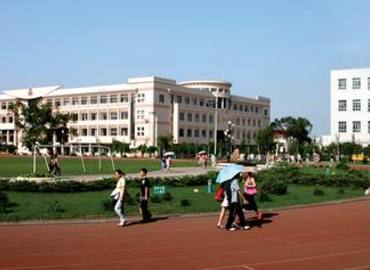 Study Abroad Reviews for Heilongjiang University: Harbin - Direct Enrollment & Exchange