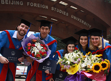 Study Abroad Reviews for Beijing Foreign Studies University: Beijing - Direct Enrollment & Exchange