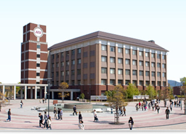 Study Abroad Reviews for Ritsumeikan Asia Pacific University: Beppu - Direct Enrollment & Exchange