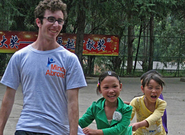 Study Abroad Reviews for Minds Abroad: Chinese Language and Culture Study Programs in Yunnan