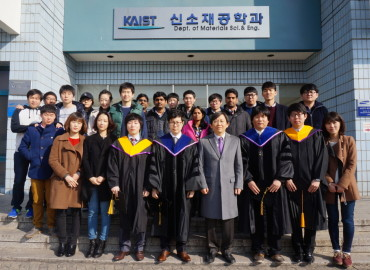 Study Abroad Reviews for Korea Advanced Institute of Science and Technology (KAIST): Seoul - International Summer School