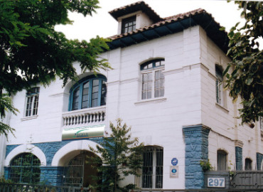 Study Abroad Reviews for ECELA: Santiago - Spanish Immersion School in Chile