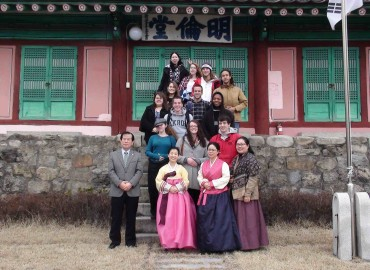Study Abroad Reviews for Yonsei University at Wonju: Yonsei Global Village Program