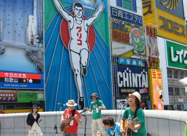Study Abroad Reviews for AICAD in Japan