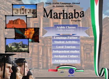 Study Abroad Reviews for EuroCCL: Amman - The Marhaba Program
