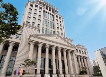 Study Abroad Reviews for Hankuk University of Foreign Studies: Seoul – AUIA International Summer School