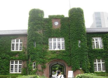 Study Abroad Reviews for WMU: Rikkyo University