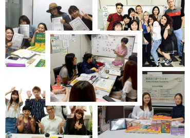 Study Abroad Reviews for Easy Korean Academy: Study Korean in Seoul