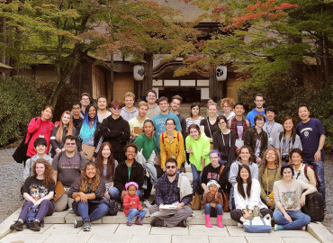 Study Abroad Reviews for University of Illinois: Illinois Year-in-Japan Program