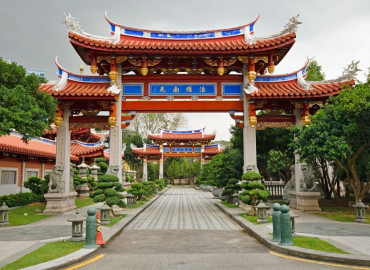 Study Abroad Reviews for CIEE: Singapore - Summer Global Internship