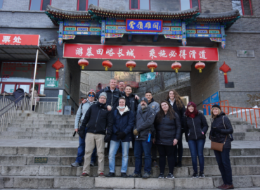 Study Abroad Reviews for Baldwin Wallace University: MBA Doing Business in China, Hosted by the Asia Institute
