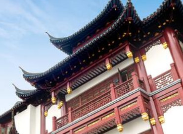 Study Abroad Reviews for EF International Language Campuses: Study Chinese in Shanghai