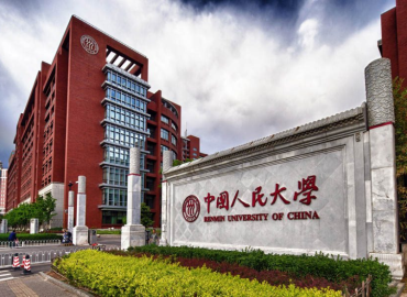 Study Abroad Reviews for Renmin University of China: Beijing - International Summer School