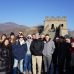 Photo of Baldwin Wallace University: MBA Doing Business in China, Hosted by the Asia Institute