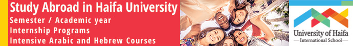 University of Haifa: Haifa - Summer Courses, Internships, Intensive Hebrew & Arabic