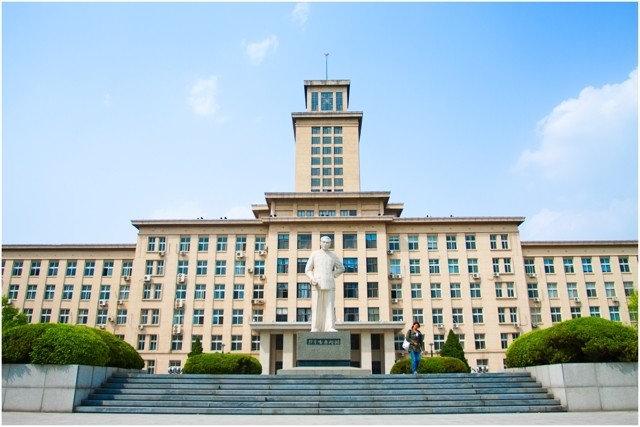 Image result for Nankai University