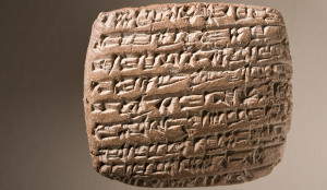 Cuneiform inscription ts75ev