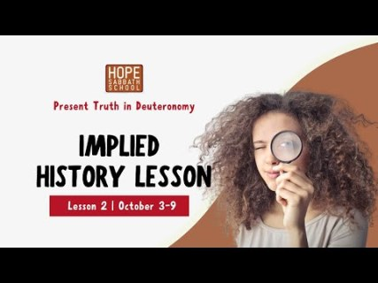 Inspired History Lesson