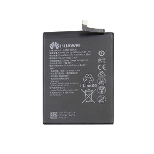 For Huawei P10 Plus - Battery