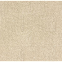 "Dimensions 12"" x 24"" x 3/8"" Floor and Wall Tile in Beige"