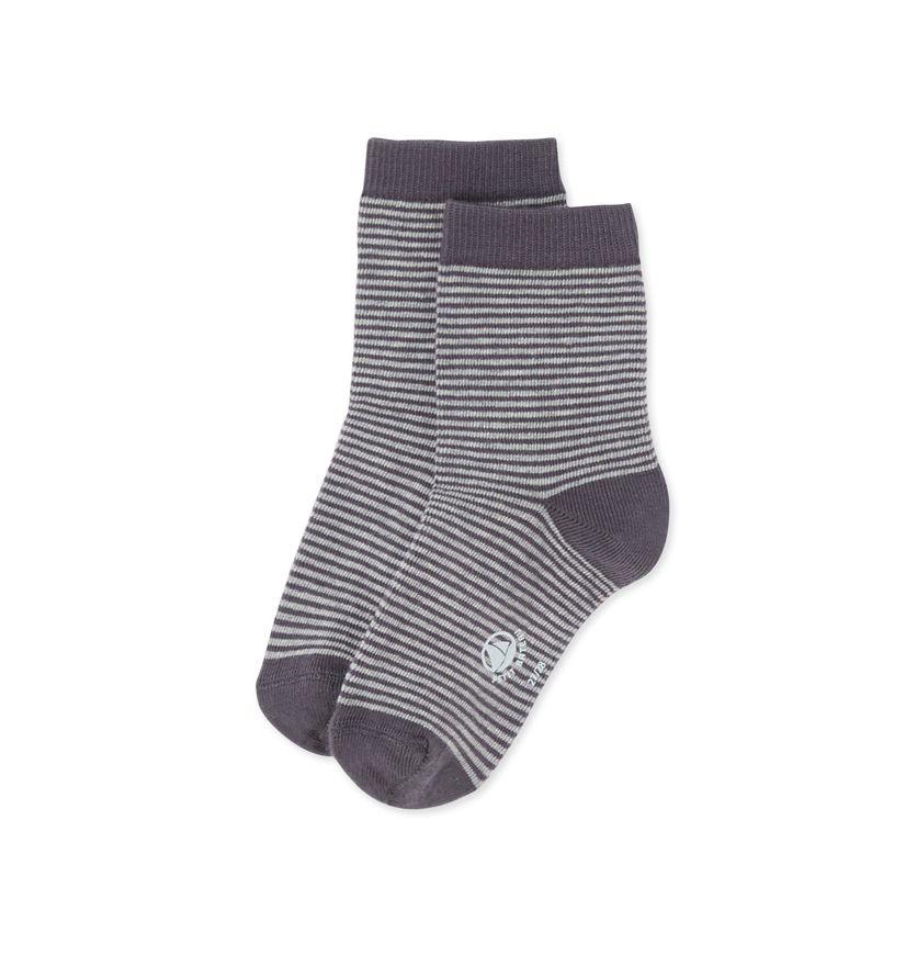 Kids' pinstriped socks