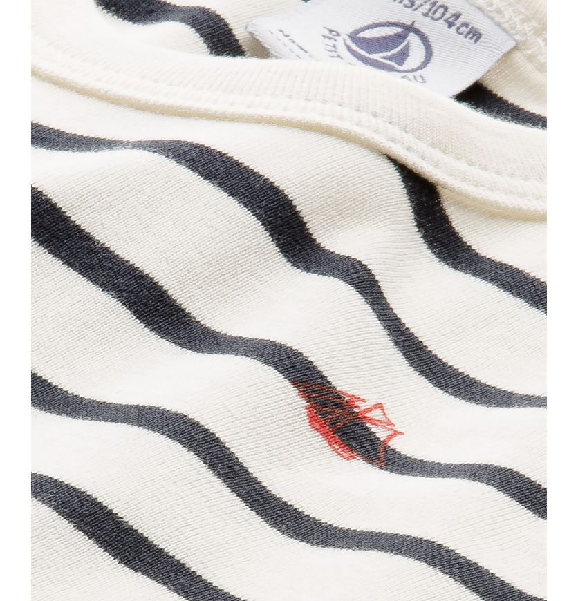 Boys' striped tank top
