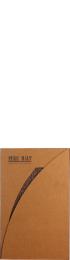 Nikka Pure Malt Black Perfect Serve Wood 50cl