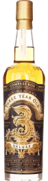 Compass Box Three Year Old Deluxe 70cl